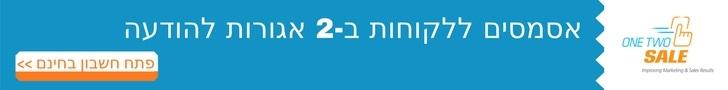 SMS728